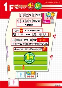 104_0115_map-p