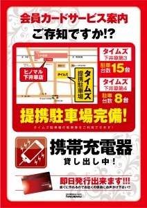 102_info