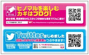 106_WEB訴求用_名刺カード_cs6