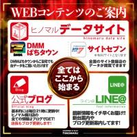 507_WEBコンテンツのご案内_リッチメッセージ