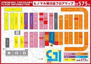 507_0113_MAP_yoko