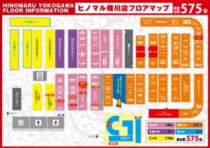 507_0127_MAP_yoko