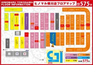 507_0804_MAP_yoko