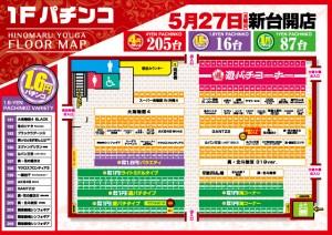 106_0527_map-p
